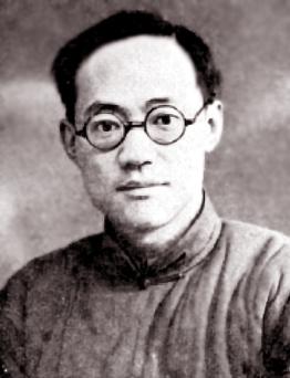 Ba_Jin_1938