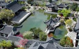 ChineseGardenPhoto